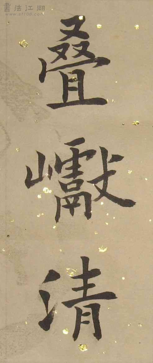 望海潮(9).jpg