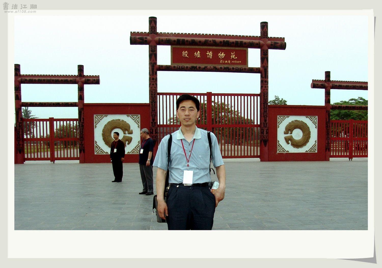 0刘 海 清.JPG