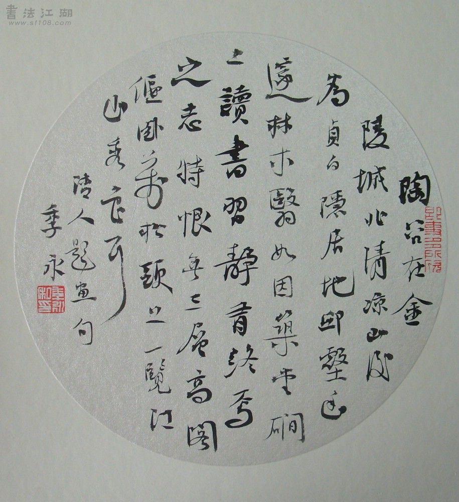 S1053933_副本.JPG