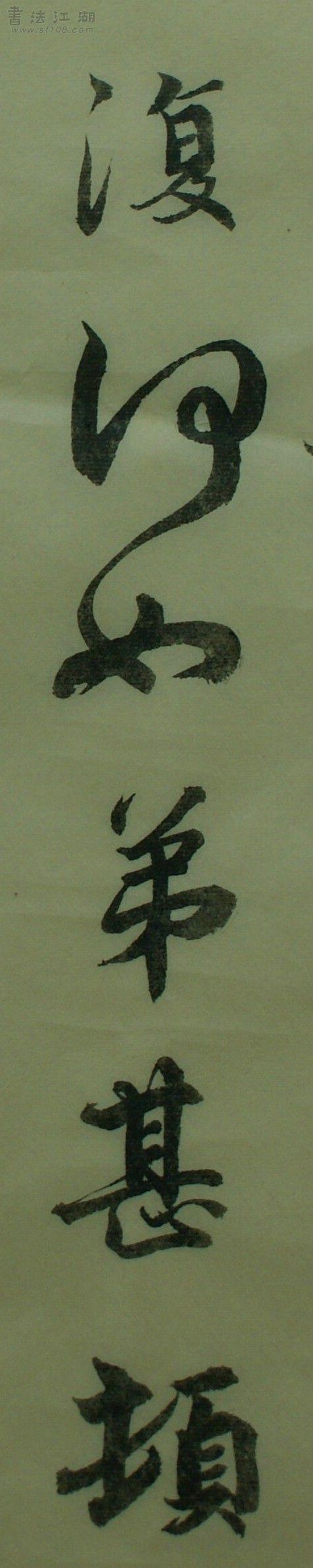 DSC04180.JPG