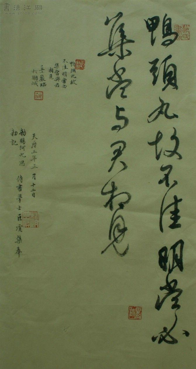DSC04178_副本.JPG