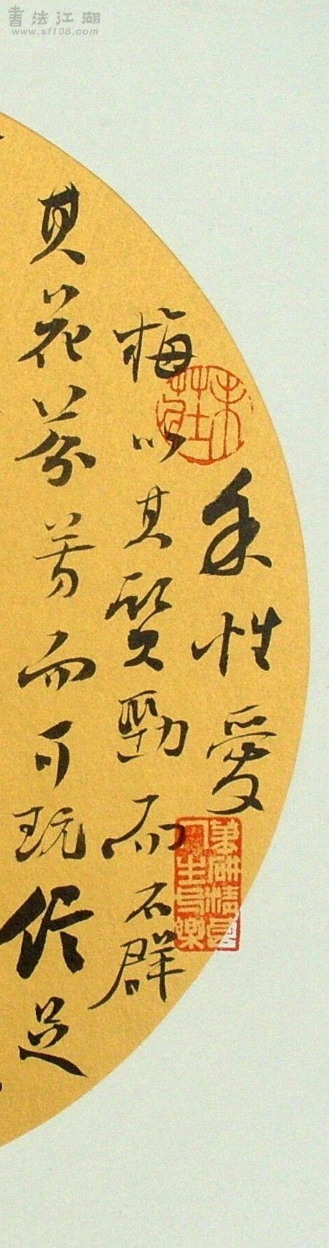 S1053984_副本.JPG