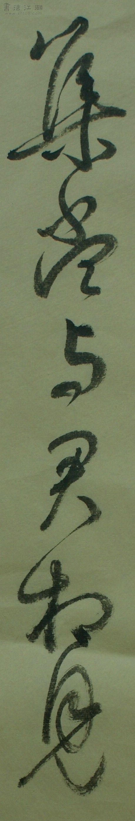 DSC04181_副本.JPG