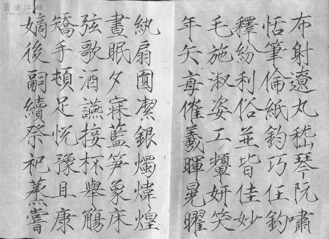 新千字文4-13.jpg
