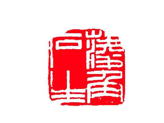 菱角石生3.jpg