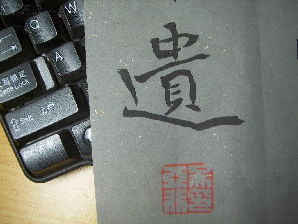 DCAM0008.JPG