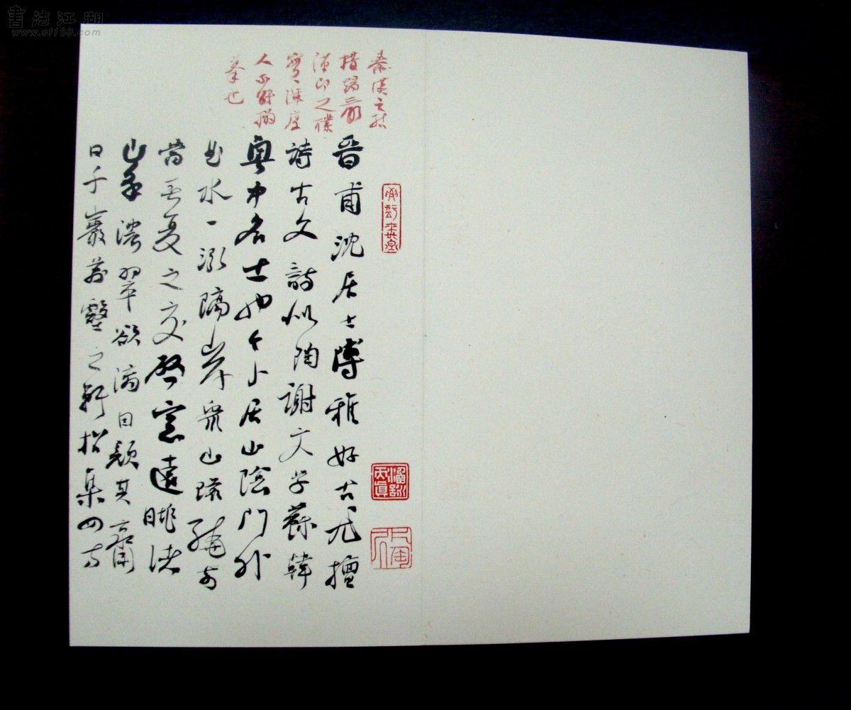 S1054434.JPG