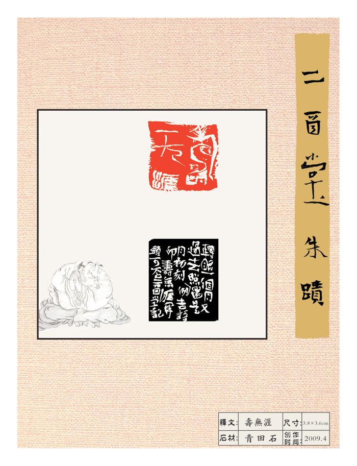 印签稿_02.jpg