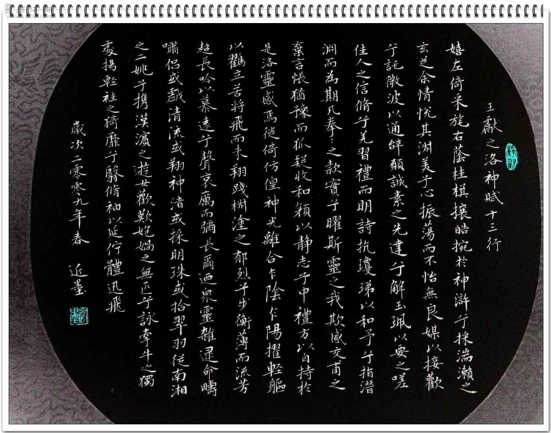 十三行(黑白).jpg