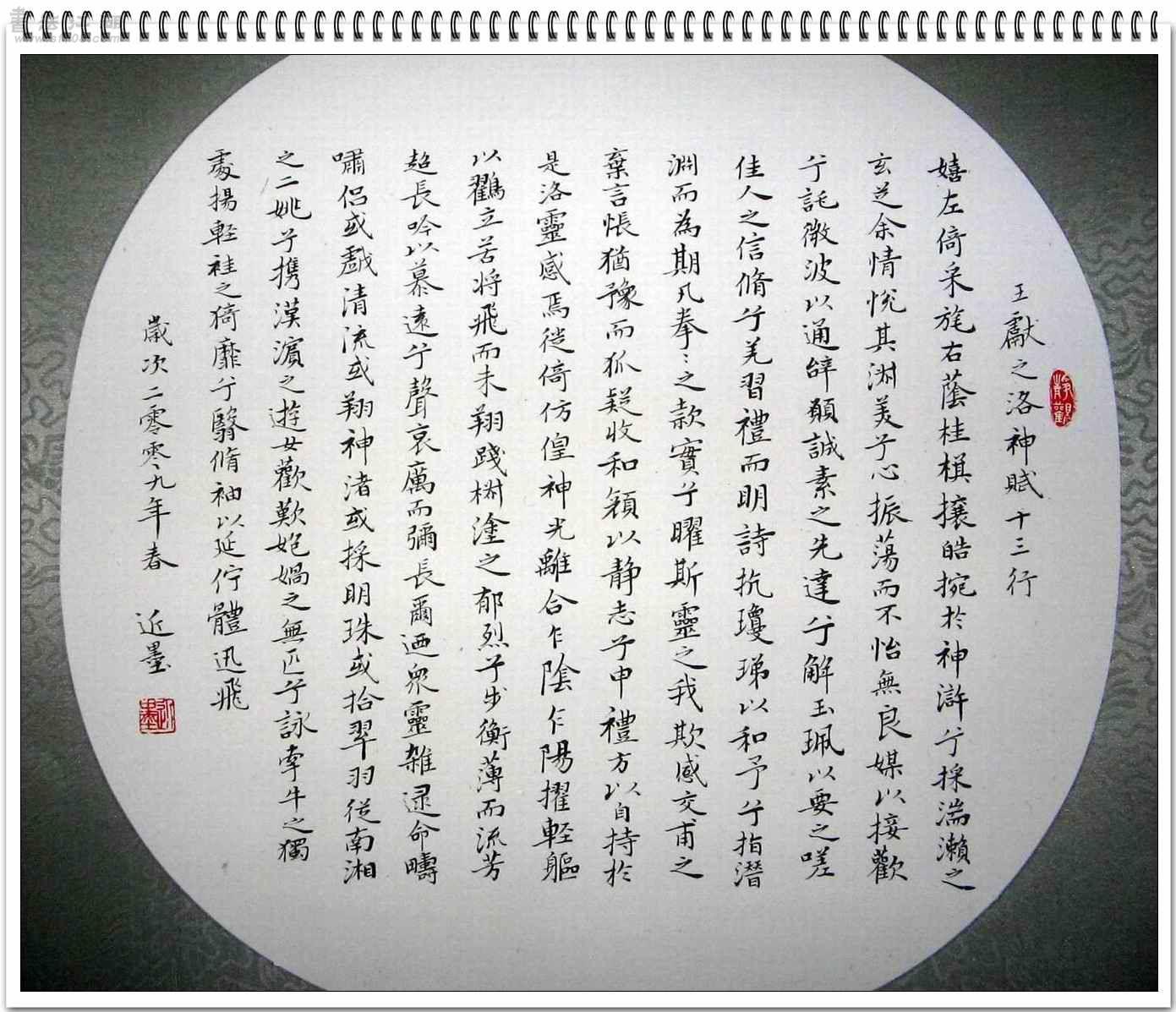 十三行(2).jpg