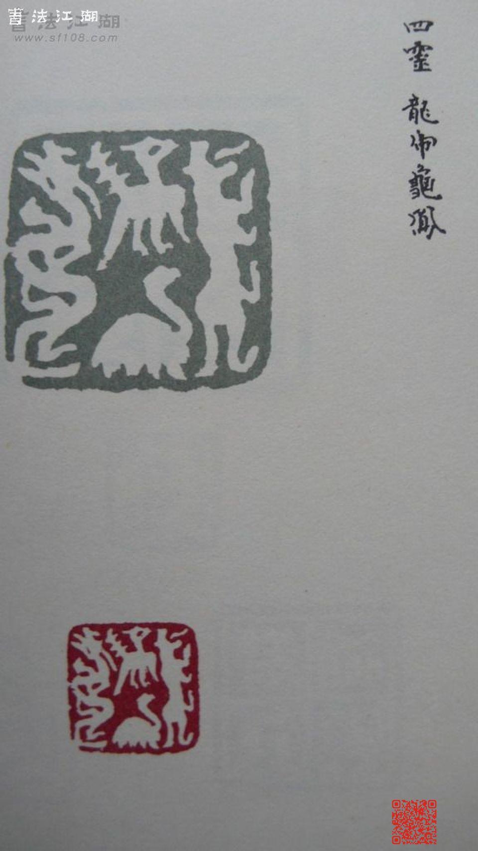 P1100543.JPG