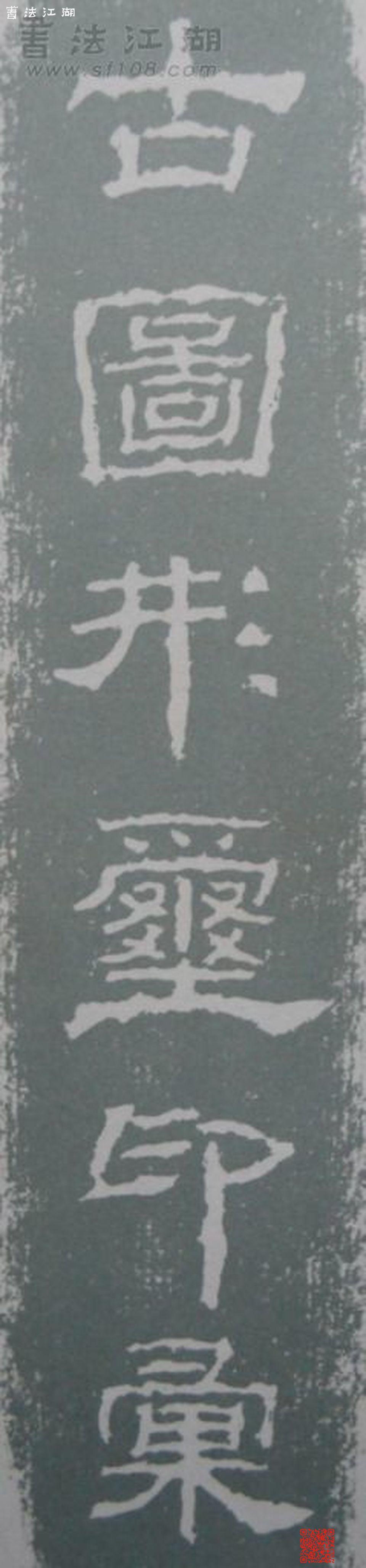 P1100338.JPG