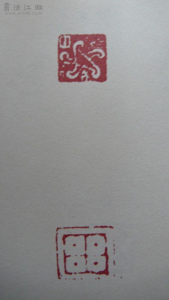 P1100587.JPG