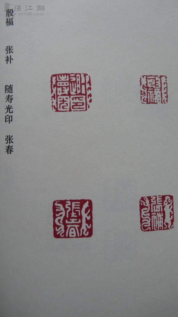 P1100555.JPG