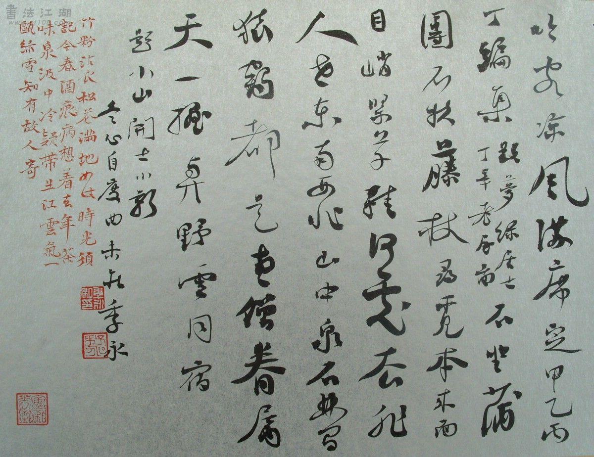 S1055117_副本.JPG
