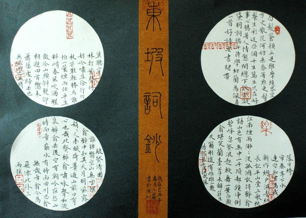 DSC05104_副本.JPG