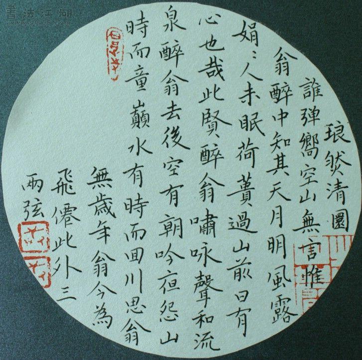 DSC05108_副本.JPG