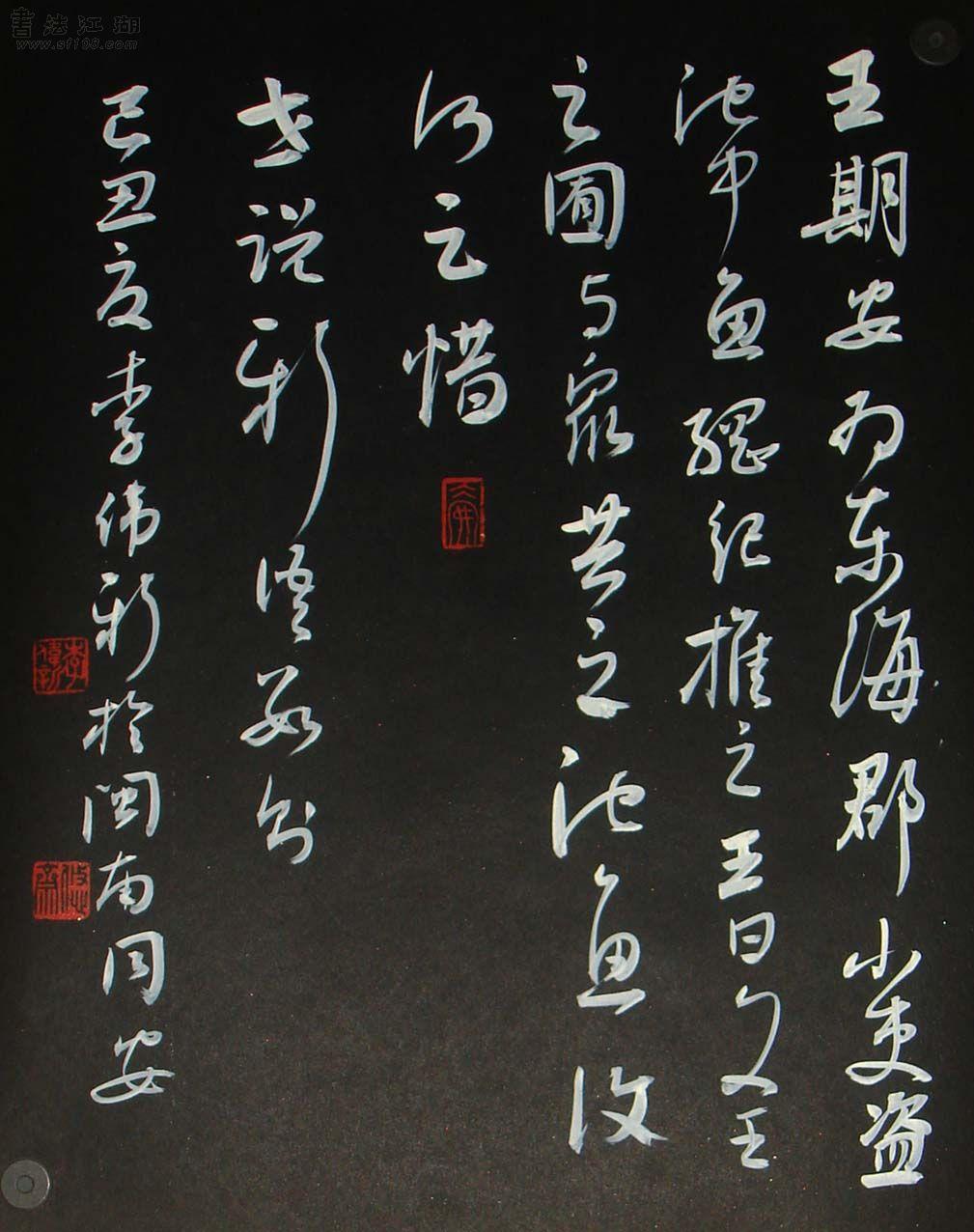 2-09.jpg