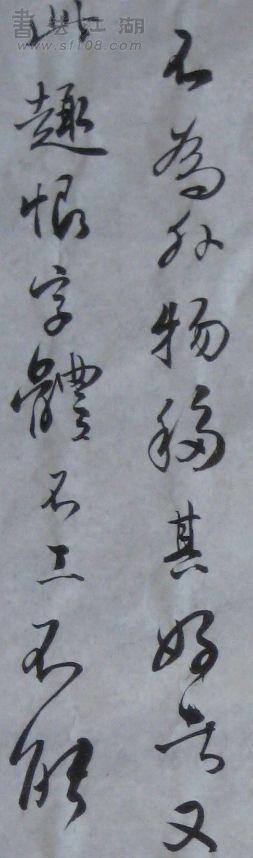 IMG_2124c.JPG