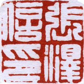 张泽5.jpg