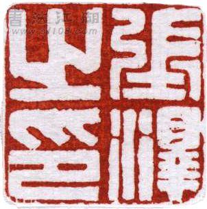张泽2.jpg