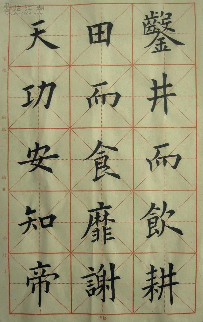 九成宫14.JPG