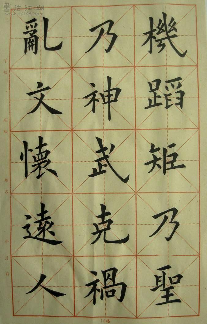 九成宫11.JPG