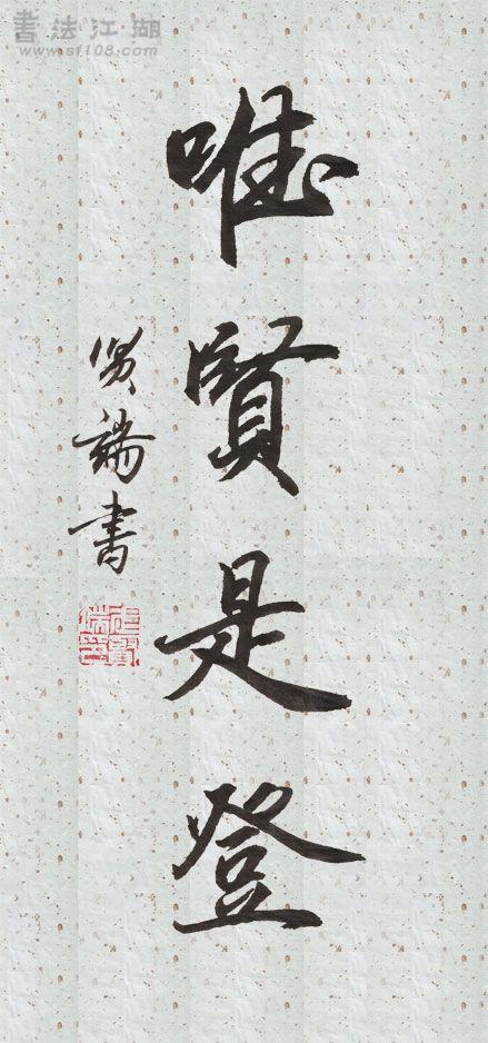 weixianshideng.jpg