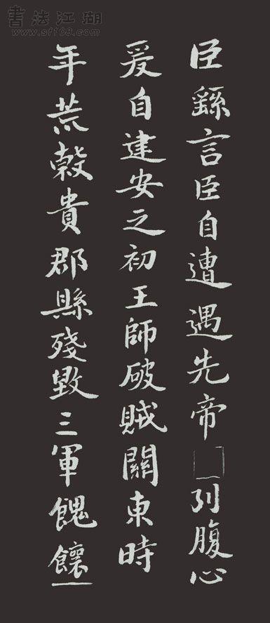gushu2.jpg