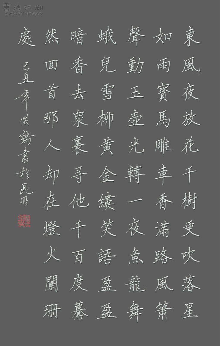 xinqijiqingyuan.jpg