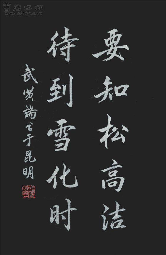yaozhisonggaojie.jpg