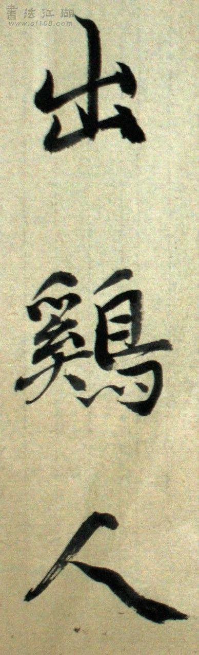 DSC05954_副本1.JPG