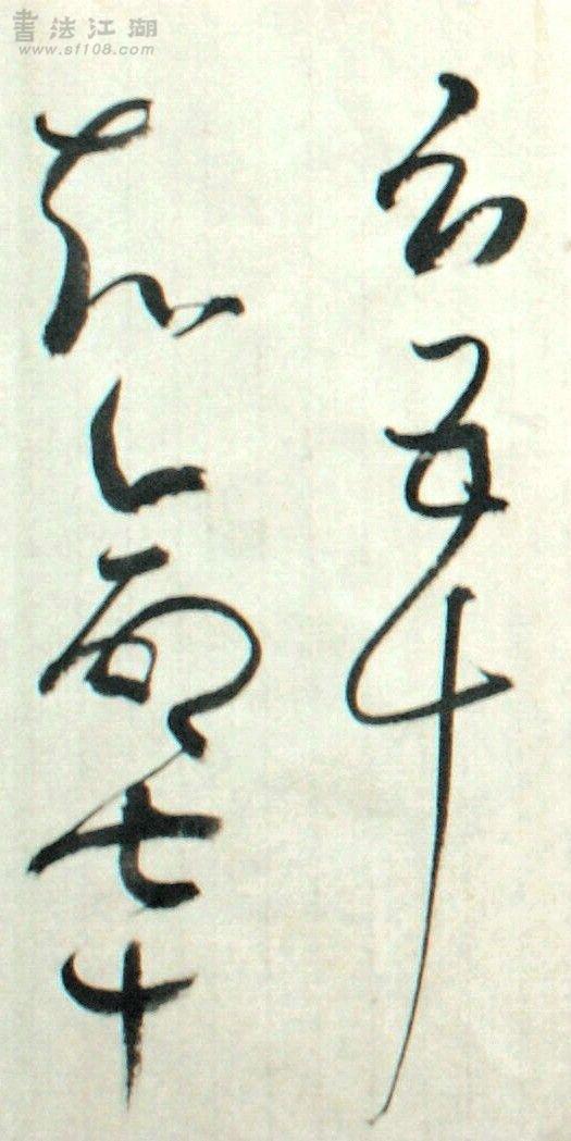 DSC06052_副本1.JPG