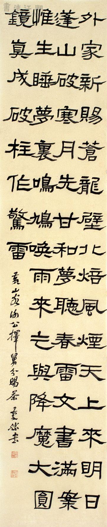 Scan001副本.jpg
