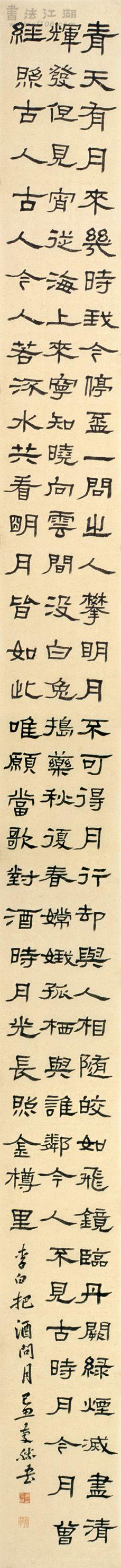 Scan003副本.jpg