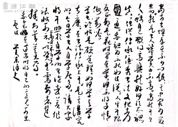 江湖发帖003.jpg