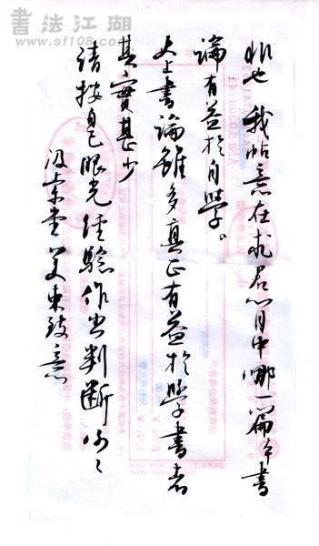 江湖发帖f001.jpg