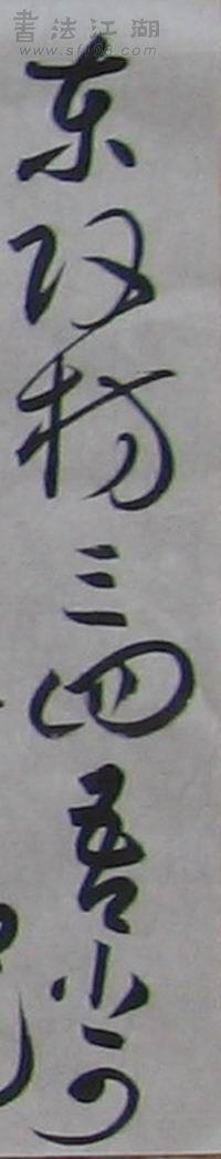 5..jpg