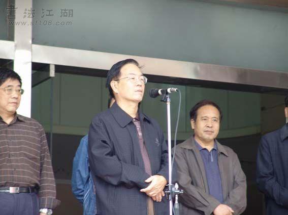 石家庄铁路书法协会主席李象岳先生致辞