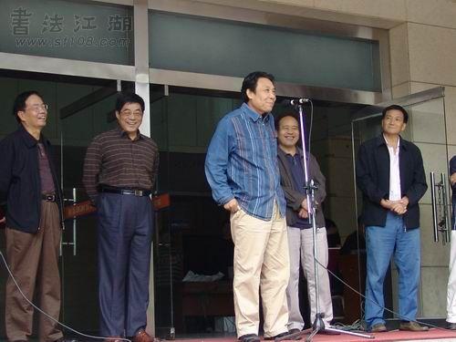 中国书协理事、河北省书协副主席李尚才先生致辞