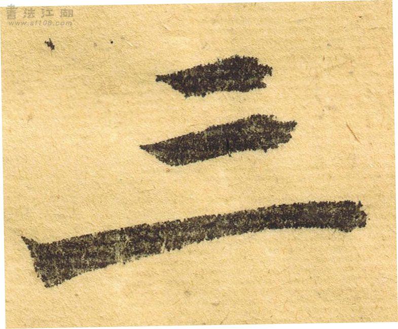 复件 (3) 照片 004.jpg