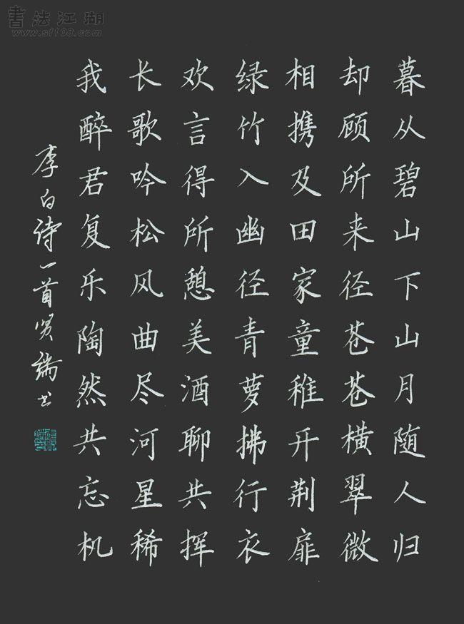 libaishixiazhongnanshan.jpg