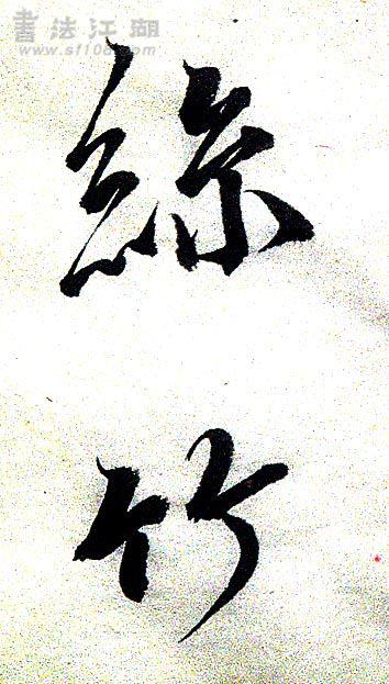 20091015154.jpg