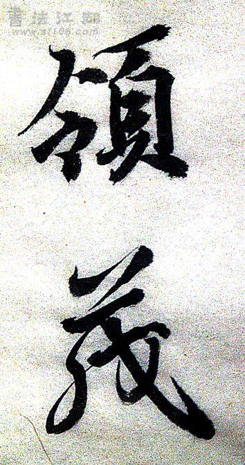 20091015152.jpg