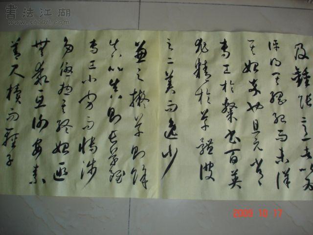 DSC02463.JPG