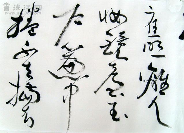 春江09.jpg