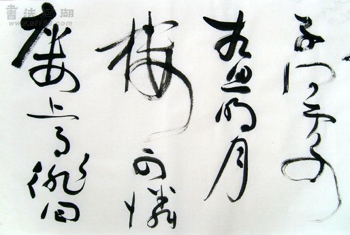 春江08.jpg