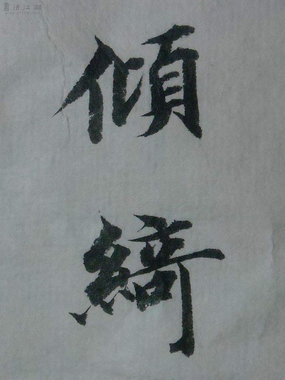 DSCN2169.JPG