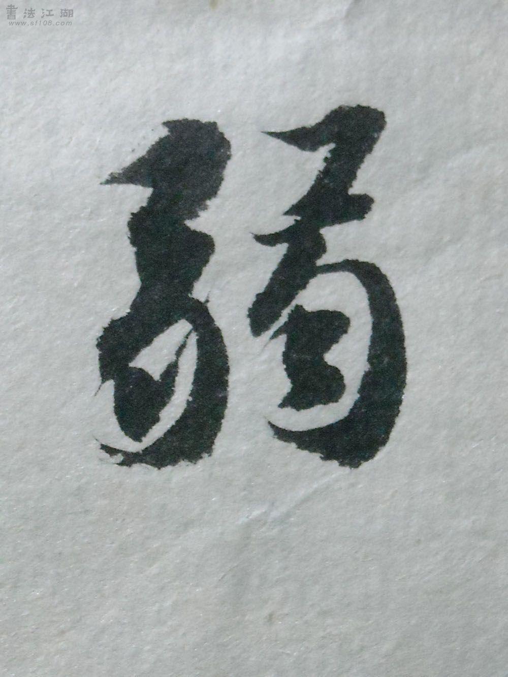 DSCN2172.JPG