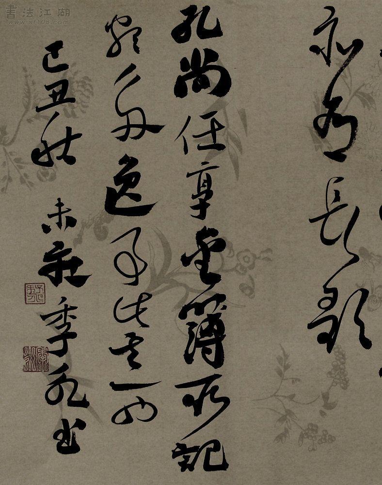 S1056930_副本1_副本.JPG
